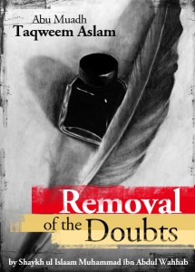removal of doubts - Copy