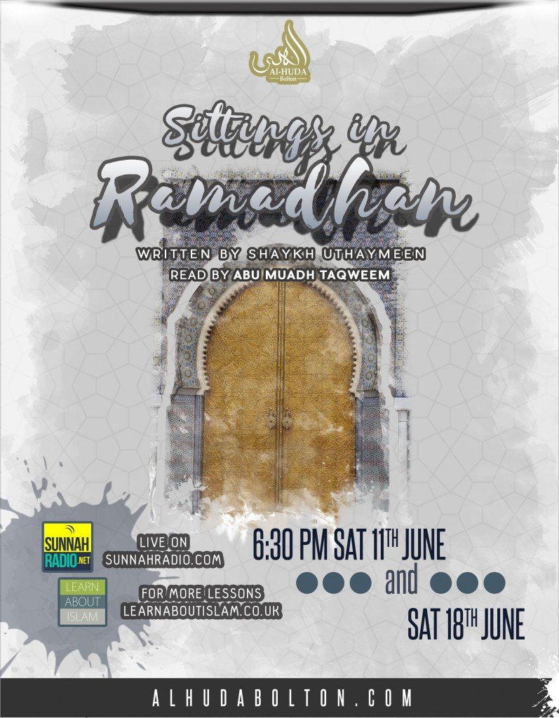 Ramadhan Lessons FINAL insha Allah copy